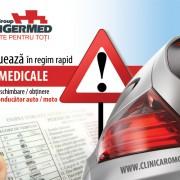 fise-medicale-in-regim-rapid