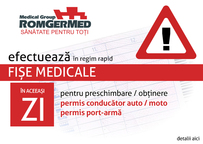 fise-medicale-in-aceeasi-zi-2014