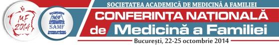 conferinta-nationala-de-medicina-a-familiei-octombrie-2014
